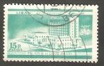 Sellos de Asia - Líbano -  166 - Palacio de la Liga Árabe