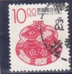Stamps Taiwan -  artesanía- jarrón