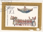 Stamps Russia -  baile cosaco
