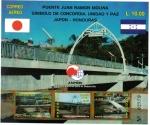 Stamps Honduras -  Puente Juan Ramón Molina, Símbolo de Concordia, Unidad y Paz. Japón-Honduras