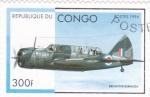 Sellos de Africa - República del Congo -  avión de combate