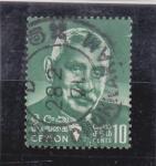 Stamps : Asia : Sri_Lanka :  Anura Bandaranaike-presidente