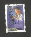 Stamps : Europe : Spain :  Concurso Diseño 2014, Primer Premio Categoría Infantil