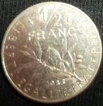 monedas de Europa - Francia -  1985 (Reverso)