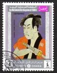 Stamps Yemen -  Exhibición Mundial EXPO '70 , Osaka