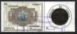 Stamps Spain -  NUMISMATICA