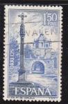 Sellos del Mundo : Europa : España : monasterio Sta. Mª de Veruela (21)