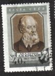 Stamps Russia -  10mo Aniversario de la muerte de A.N.Krylov