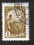 Stamps Russia -  10a Edición Definitiva de Sellos de URSS