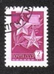 Sellos de Europa - Rusia -  12ª Edición Definitiva