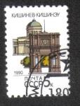 Stamps Russia -  Capitales de la República Soviética