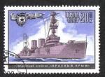 Sellos de Europa - Rusia -  Flota Naval Soviética