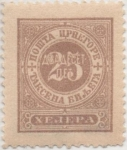 Stamps Montenegro -  Y & T Nº 11 Taxe