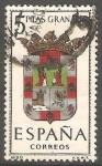 Stamps Spain -  1488 - Escudo de la provincia de Granada