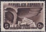 Stamps : Europe : Spain :  713 XL Aniversario asociación de la prensa-Madrid