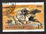 Sellos de Europa - Rusia -  Fiesta popular Kyz kuumay, Kirgizia