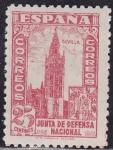 Stamps : Europe : Spain :  807 Junta de Defensa nacional