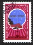 Stamps Russia -  60 aniversario de la Unión de Sociedades de Amistad soviéticos