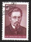 Sellos de Europa - Rusia -  Centenario del nacimiento de Ya.M.Sverdlov