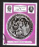 Stamps Yemen -  Quinto aniversario de Pablo VI visita a Jerusalén