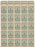 Stamps : Europe : Germany :  deutfches reich