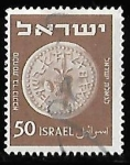 Stamps : Asia : Israel :  Israel-cambio