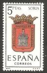 Sellos de Europa - España -   1639 - Escudo de la capital de provincia de Soria