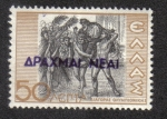 Stamps Greece -  Primer post-Segunda Guerra Mundial reforma monetaria - Nueva dracma