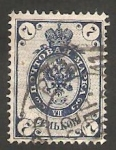 Stamps Russia -  Escudo de armas