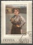 Stamps Russia -   3768 - Pintura de Kasatkine, mujer minera