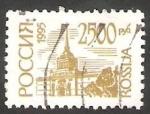 Stamps Russia -   6120 - Palacio en San Petersburgo