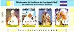 Sellos del Mundo : America : Honduras :  Beatificación Juan Pablo II 01 de mayo 2011