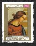 Sellos de Asia - Yemen -