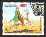 Stamps Yemen -  Saladin, sultan of Islam