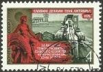 Sellos del Mundo : Europa : Rusia :  4305 - 59 anivº de la Revolución de Octubre
