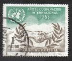 Sellos de America - Chile -  Representación simbólica de la cooperación entre los Estados de las Naciones Unidas