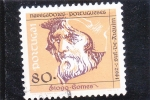 Stamps Portugal -  navegante portugues