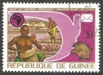 Stamps : Africa : Guinea :  Anivº de la Unión Postal Universal, músico indígena