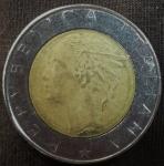 monedas de Europa - Italia -  1984 (Anverso)