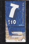 Stamps Israel -  alfabeto hebreo