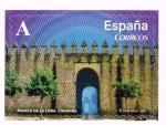 Stamps Europe - Spain -  Edifil  4924 Arcos y Puertas monumentales. Puerta de la Luna.  Córdoba.