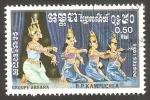 Stamps : Asia : Cambodia :  Kampuchea - Danza