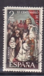 Stamps Spain -  IV cent. Orden de San Jeronimo