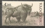 Stamps Moldova -  BISON