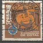 Sellos de America - Ecuador -  AÑO  DEL  TURISMO  DE  ECUADOR.  PETROGLIFO  DE  UN  GATO.
