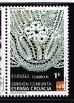 Sellos del Mundo : Europa : España : Edifil  4958  Encaje de Bolillos.  Croacia-España.  Encaje de Sevilla.