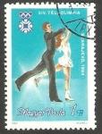 Stamps Hungary -  Patinaje artístico