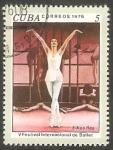Sellos de America - Cuba -  V Festival Internacional de Ballet, Edipo Rey