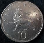 monedas del Mundo : Europa : Reino_Unido :  1970 (Reverso)