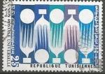 Stamps Tunisia -  SÌMBOLO  DE  PALOMAS  MENSAJERAS